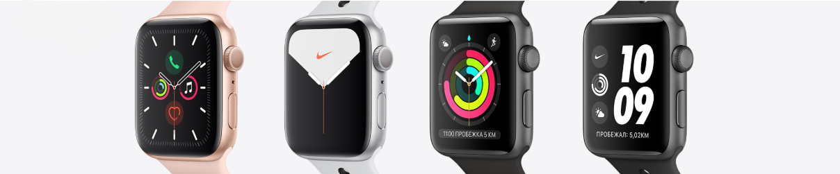 Стильные часы Series 5