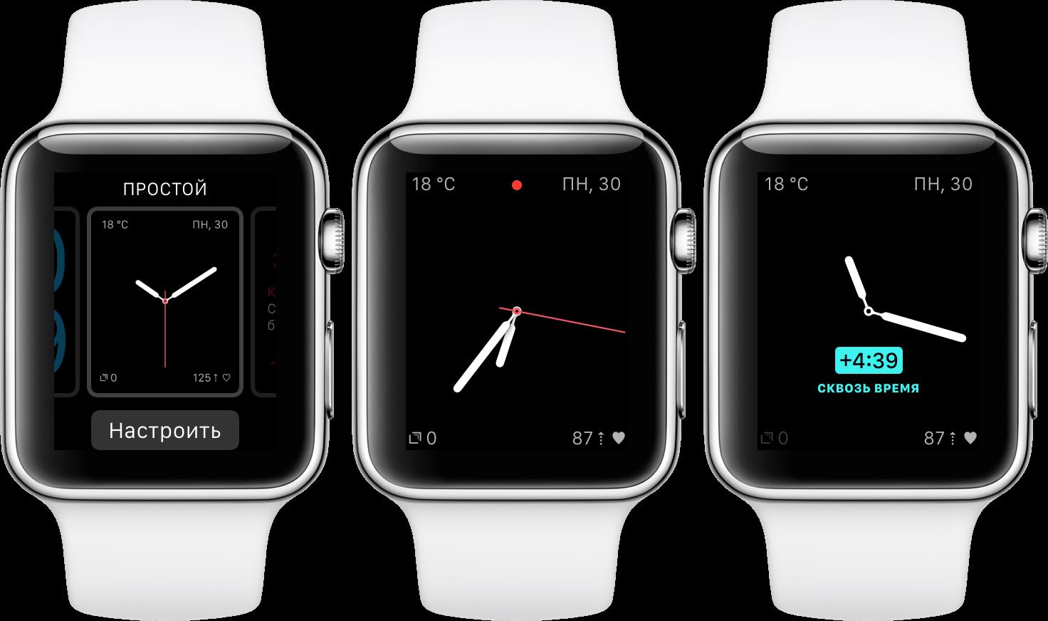 apple-watch-5-zareadka