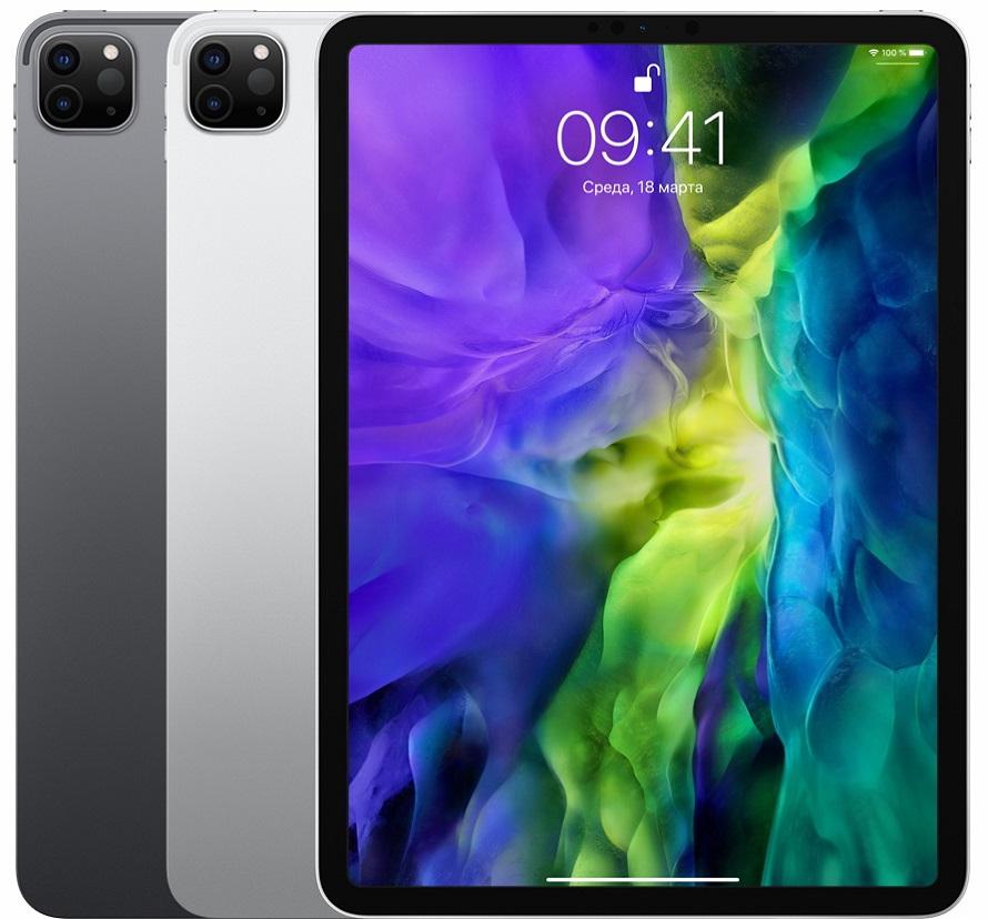 iPad Pro 11 2020 все модели